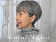 Kazumi Nagano