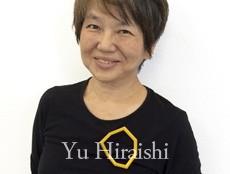 Yu Hiraishi