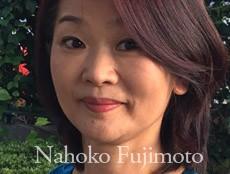 Nahoko Fujimoto