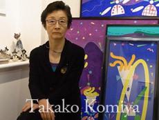 Takako Komiya